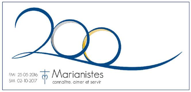 logo bicentenaires